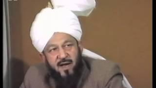 Darsul Quran (Bengali) June 29, 1984