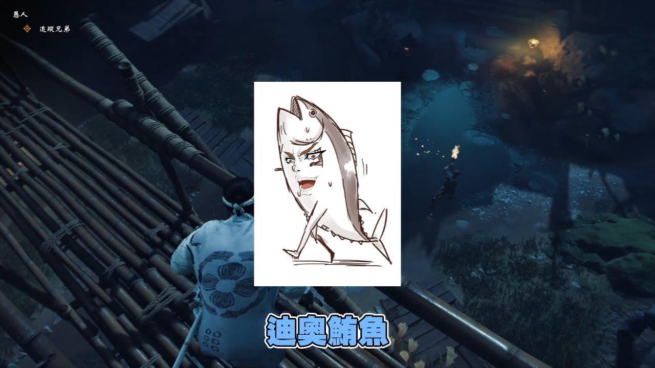 魯蛋精華 領導聊天室JOJO的實況主先驅 7/24