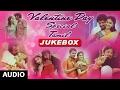 Valentine's Day Special Tamil Jukebox | Romantic Tamil Songs | Tamil Super Hit Songs