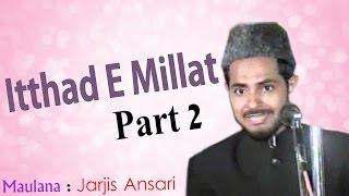 Itthad E Millat Part 2 // New Taqreer In Urdu // Maulana Jarjis Ansari // Master Cassettes