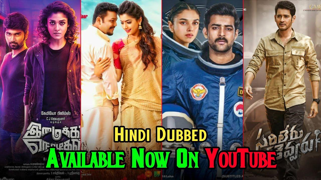 Top 10 New Big South Hindi Dubbed Movies Available On YouTube | Antariksham | Chamak | Imaika Nodiga