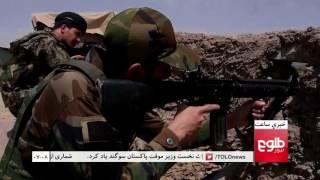 LEMAR News 02 August 2017 / د لمر خبرونه ۱۳۹۶ د زمری ۱۱