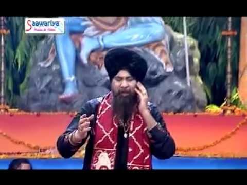 Shiv Ki Jata Se || S. Lakhbir Singh Lakha || Popular Kanwar Song !! Shiv Bhajan !!  #Saawariya