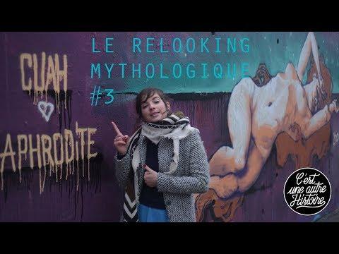 Aphrodite - Le relooking mythologique #3