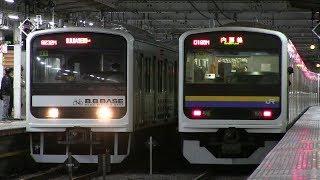 JR総武本線 千葉駅 209系(B.B.BASE 外房)