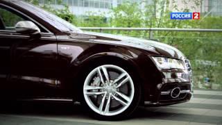 Тест-Драйв Audi S7 2013 // Автовести 54