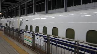 【N700S】山陽新幹線Ver.8両編成 山陽新幹線小倉駅発車