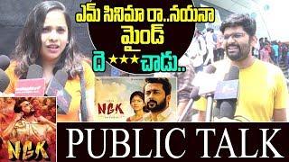 NGK Movie Public Talk   Surya NGK Movie Public Response   NGK Movie Review   Friday poster