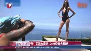 《看看星闻》:奇!美国女模晒1.24米逆天大长腿  Kankan News【SMG新闻超清版】