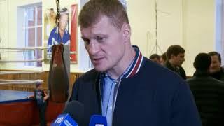 В Ярославль приехал олимпийский чемпион, боксер Александр Поветкин