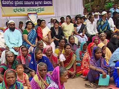 slum residents protest/ ಹುಮ್ಯಾನಿಟಿ ಫೌಂಡೇಶನ್ ವತಿಯಿಂದ ಒಂದು ದಿನದ ಸಾಂಕೇತಿಕ ಹೋರಾಟ