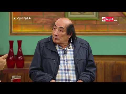 قهوة أشرف - رد فعل مسخرة من عبد الله مشرف لما سمع جملة 'العولمة في غياب المضمون' 😂