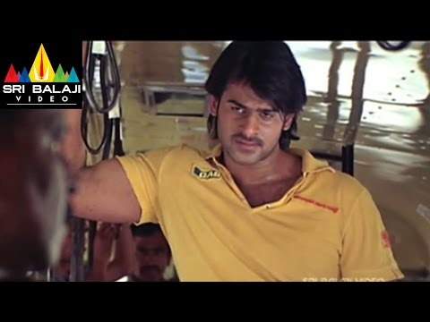 Munna Movie Prabhas Introduction Scene | Prabhas, Ileana | Sri Balaji Video