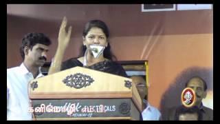 Kanimozhi attacks Jayalalitha Junior Vikatan