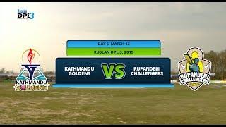 DPL 3 || KATHMANDU GOLDENS Vs. RUPANDEHI CHALLENGERS || DAY 6 MATCH 12 || FULL GAME HIGHLIGHTS