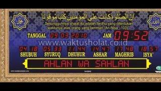 0813 1975 1770, jam digital jadwal sholat, bacaan sholat 5 waktu