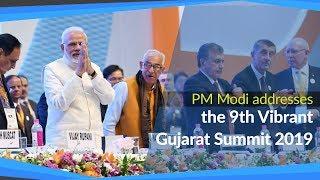 PM Modi addresses the 9th Vibrant Gujarat Summit 2019   PMO