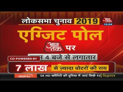 Shatrughan Sinha का प्रधानमंत्री पर तंज- सीट खरीद ले ताकि 2 -3 चुनाव में काम आएंगी