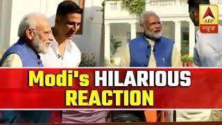 PM Narendra Modi's HILARIOUS REACTION To 'Memes' | ABP News