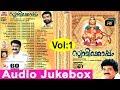 Swamikkoppam|Singer|Mohanlal|M. G. Sreekumar|2017Aaudio jukebox