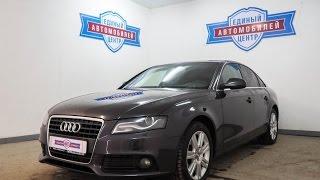 Audi A4 2011 1,8 160лс ''Единый Центр Автомобилей''