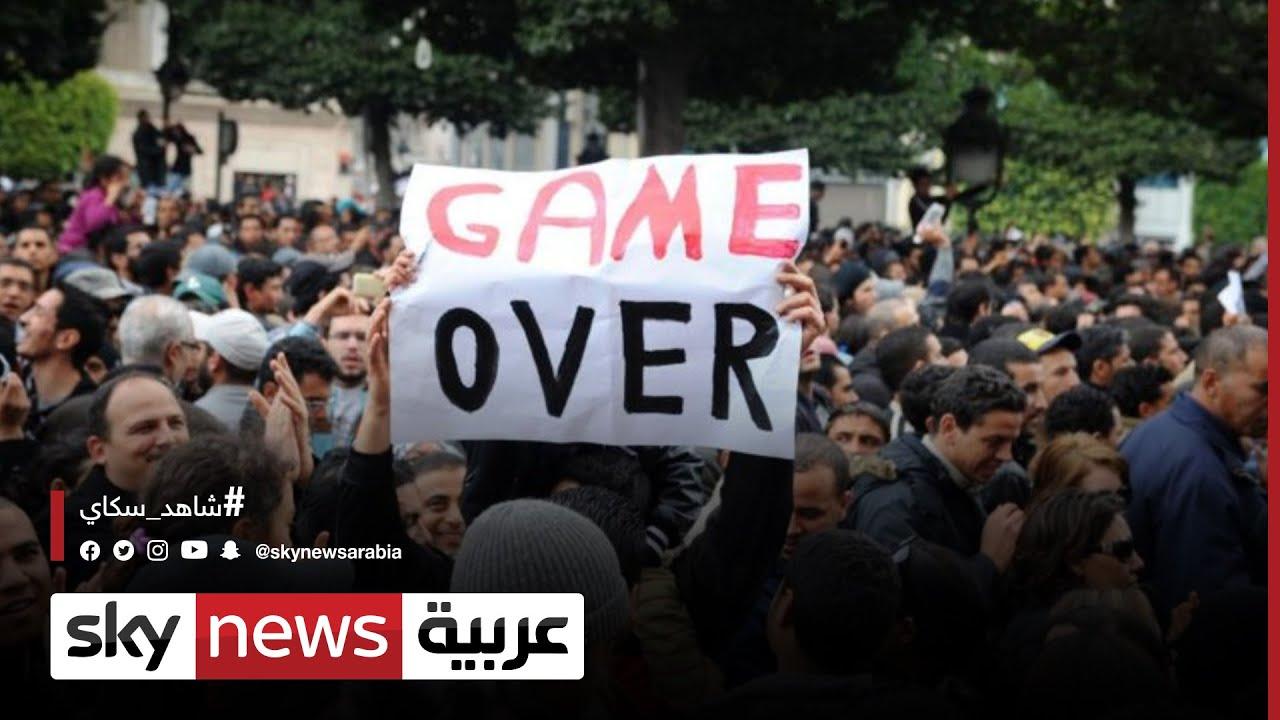 #تونس.. على مدار عشر سنوات من وجودها في السلطة  النهضة في قفص الاتهام  - نشر قبل 4 ساعة