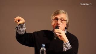 Лекция Дмитрия Крымова