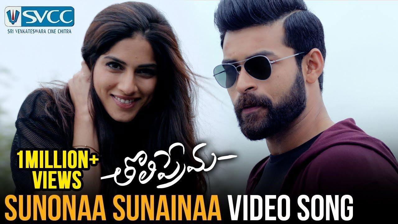Tholi Prema 2018 Movie Songs Sunonaa Sunainaa Video Song Varun