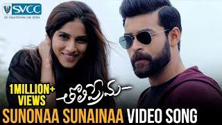 Tholi Prema 2018 Movie Songs | Sunonaa Sunainaa Video Song | Varun Tej | Raashi Khanna | Thaman S