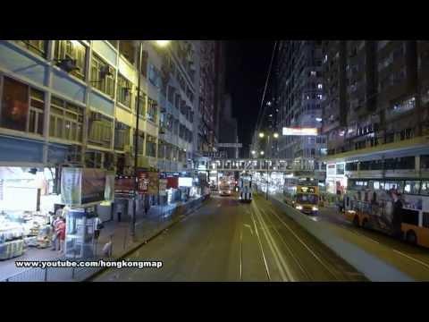 Hong Kong Tram Night Ride ( Fortress Hill to North Point Rd. ) 香港電車 炮台山-北角道