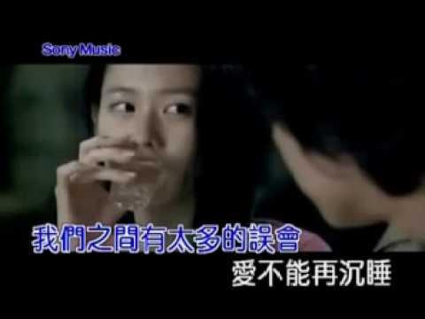 Download ni dao di ai shui 你到底爱谁