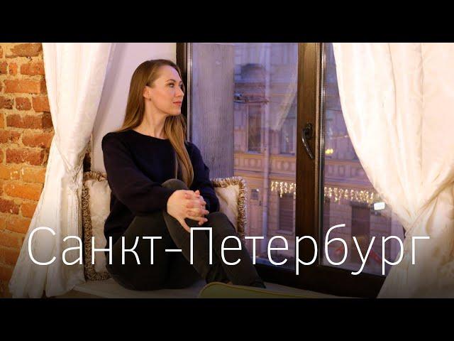 Санкт-Петербург: роскошные места - наш маршрут. Отель Baltic Boutique (обзор)