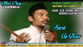 Surat An-Nashr | Panduan Taghoni Al-Qur'an Metode An-Nahdliyah