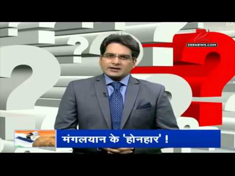 DNA: Sucess Of ISRO's Mangal Mission