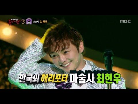 [King of masked singer] 복면가왕 - 'Coin karaoke' Identity! 20170806