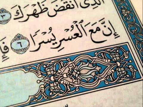 عالج الاسلام الهموم والاحزان؟