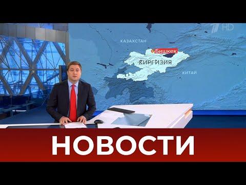 Выпуск новостей в 10:00 от 10.10.2020