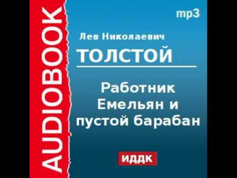 Сборник: Детские загадки - Избранное, онлайн-чтение для детей