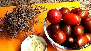 Маринованные помидоры в пакете.5 минут и готово! Вкусные - язык проглотишь!