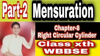 How to solve mensuration, chapter 8, Right Circular Cylinder, Class xth, madhyamik,Maths study wb