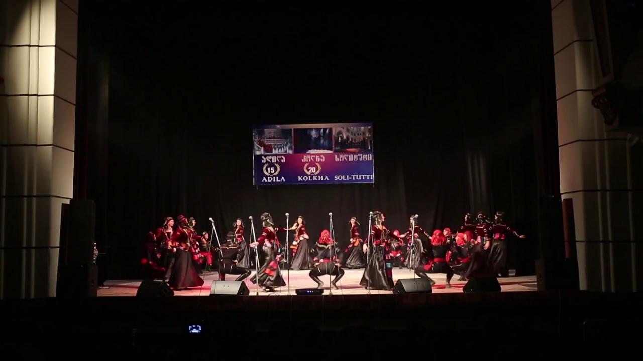 ანსამბლი კოლხა  ფარცა 20 წლის იუბილე _ Ensemble KOLKHA KUTAISI  FARCA 20th Anniversary