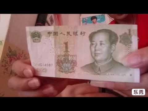 Nóng China : Cách Sử Dụng Tiền Trung Quốc [NDT], Các Mệnh Giá đang Lưu Hành Trên Thị Trường Hiện Na.