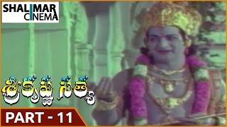 Sri Krishna Satya Telugu Movie Part 11/16 || NTR, Jayalalitha || Shalimarcinema