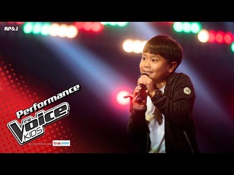 ไตตั้น - เล่นของสูง - Blind Auditions - The Voice Kids Thailand - 23 Apr 2017