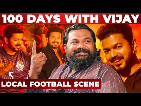 BIGIL Micheal Vijay Football வெறித்தனமா விளையாண்டாரு - Actor Aathma Reveals Football Moments   WV 95