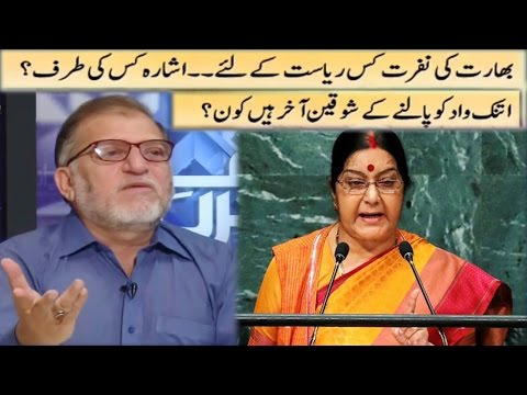 Harf E Raaz | India Ka Asal Chehra | 26 Sep 2016 | Talk Show | Neo News