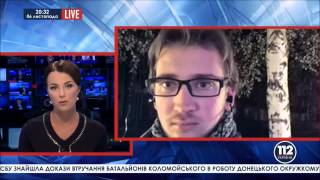 Скандал на украинском ТВ