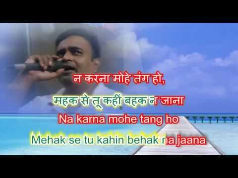 Kaun disha main only for male singer by Rajesh Gupta with Daul Language Lyrics in Daul colours