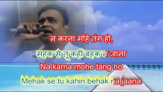 Kaun disha main only for male singer by Rajesh Gupta with Daul Language Lyrics in Daul colours