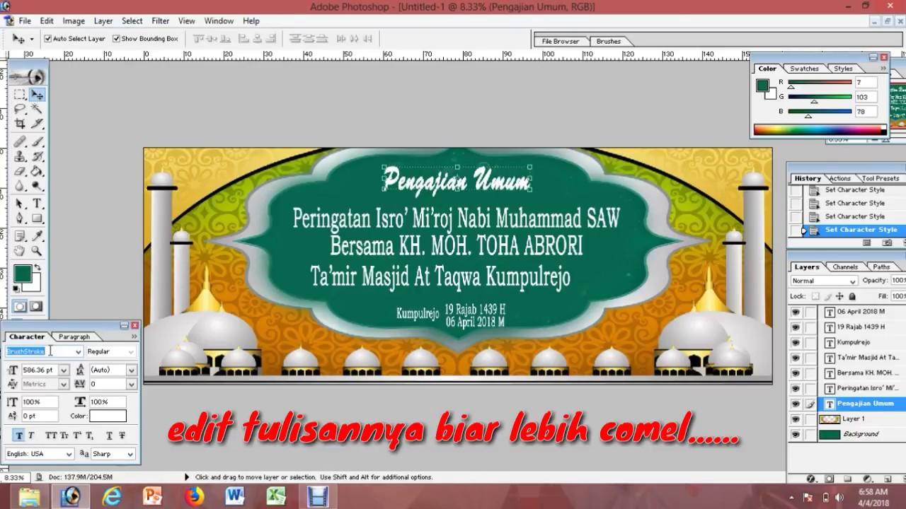 Edit Banner Pengajian